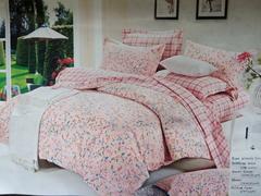 Four piece 100%cotton duvet cover sets 01 Multicolor 5*6