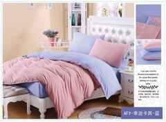 Four Piece Double Color  Pure Cotton  Duvet Cover Sets double color 6*6