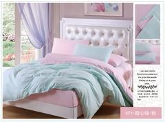 Four Piece  Double Color  Pure Cotton  Duvet Cover Sets double color 5*6