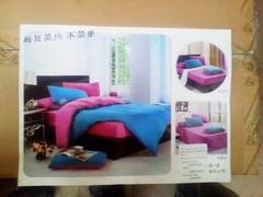 Four piece pure cotton duvet cover sets double color 5*6