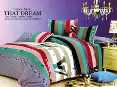 Four Piece new richcel multicoloured cotton duvet cover set Multicolor 6*6