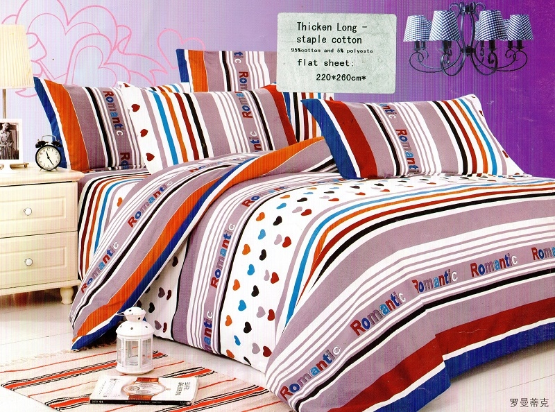 5*6, 6*6, King Size, Queen Size, Cotton, Cashmere, Flat Sheet, 1 Piece, Easy Clean, Heat Preservation