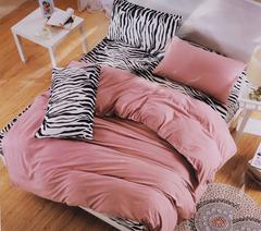 Four Piece High Quality Zebra Print Cotton Duvet Cover Sets Multicolor 4*6