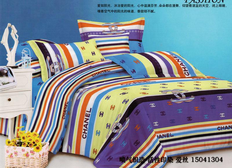Cashmere, Cotton, Richcel, 5*6, multicolur sheet, snug, cozy, warm