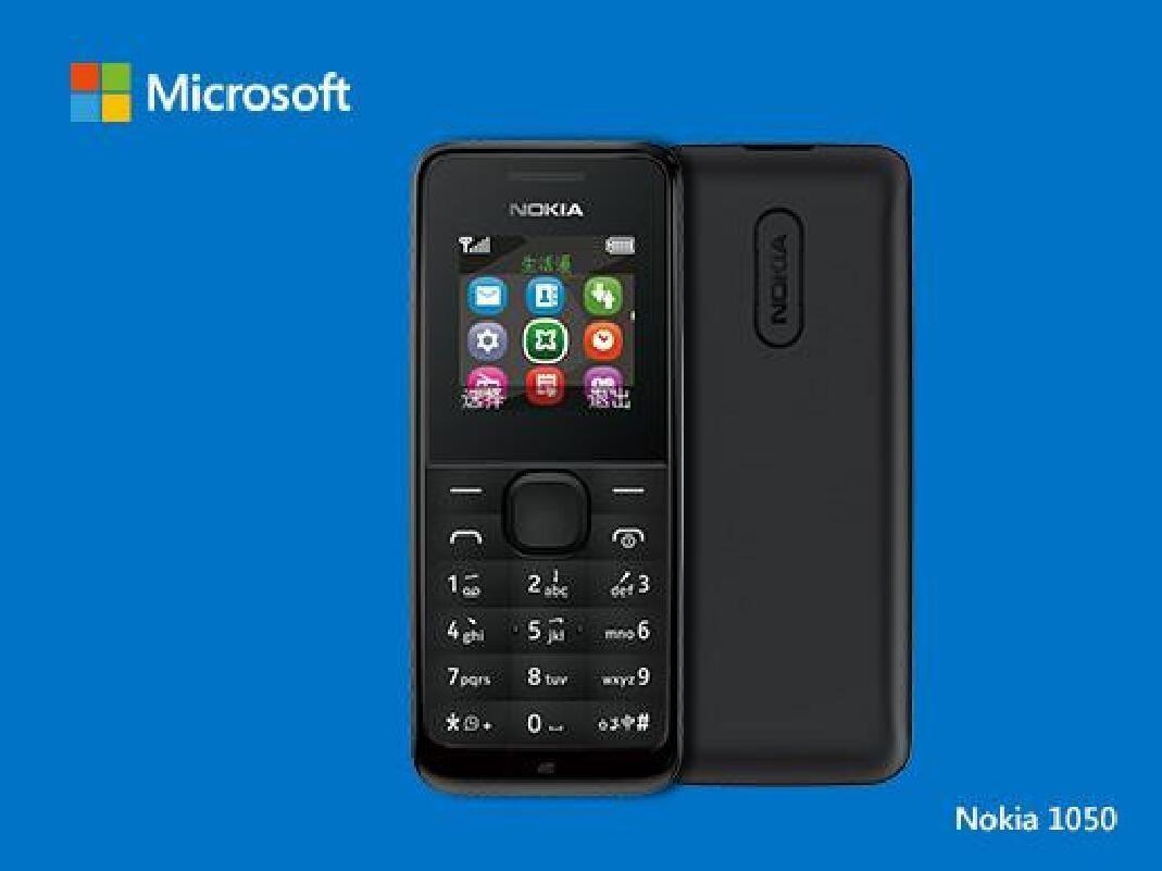 New Brand New Nokia 105 BLACK DUAL SIM (Unlocked) Dust Free Mobile Phone  Cheap Basic