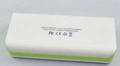 Power Bank 20000+ mA mobile power bank green 20000