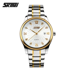 SKMEI Men's Business Quartz Watches Slivery