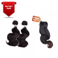 GREAT BEAUTY HUMAN HAIR BODY 1 PCS COLOR no.2 14 inch