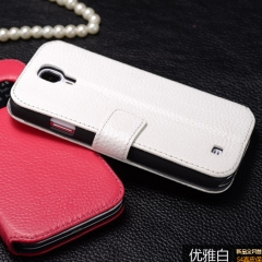Wholesale S4-i9500 protective cover leather kraft phone sets left and right open caller display sets white 5.0inch