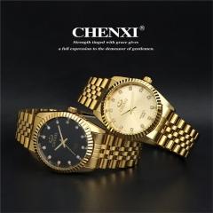 Men's Fashion Watch Golden Stainless Cool Watch golden