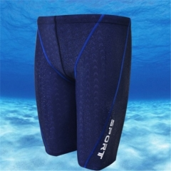 Newest Imitation Sharkskin Competition Men Swimming Trunks Boxers Flat Shorts XXXXL blue XXXXL
