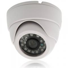 Wide Angle HD 1000TVL IR Night Vision Dome Home CCTV Security Camera System PAL UK Plug white one size