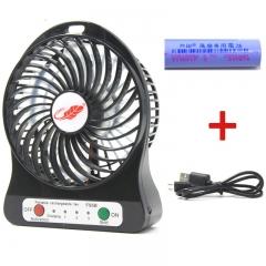 Portable Rechargeable 4 Modes USB Mini Fan Black