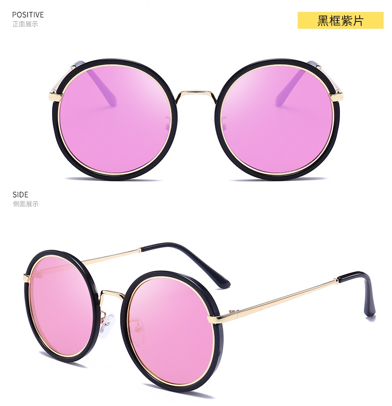 Black Frame Glasses Trend : JIALU New trend sunglasses fashion round frame with ...