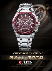 Men Business Watch Curren Men Watches Top Brand Luxury Military Full Stainless Steel Quartz Watch black one size