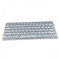 Ultra-thin Bluetooth Wireless iPad Keyboard White 18.6 x 12 x 2cm