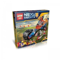 lepin Messi thunder hammer building blocks multi-color normal