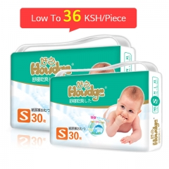 Howdge comfortable sleep dry diapers S  30 pieces 2bags s