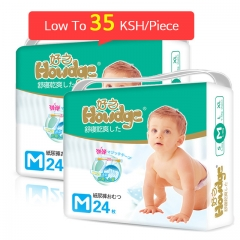 Howdge comfortable sleep dry diapers M  24 pieces 2bags m