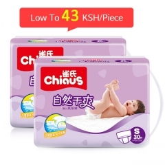 Chiaus Ultra natural dry Diapers Disposable Nappies S30 pcs for 3-6kg baby Breathable and Soft 2bags S
