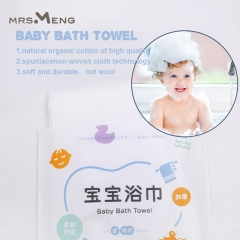 Mrs.Mend baby bath towel white one size