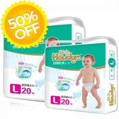 Howdge comfortable sleep dry diapers L  20 pieces 2bags l