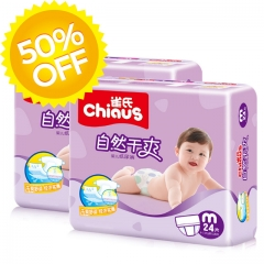 Chiaus Ultra natural dry Diapers Disposable Nappies M24 pcs for 6-11kg baby Breathable and Soft 2bags M