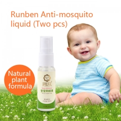 Runben Anti-mosquito liquid (two) no color two