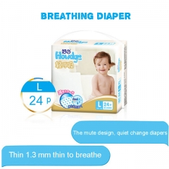 Howdge Ultra-thin breathable light breathing Baby mommy recommended diapers L24 gm normal one size