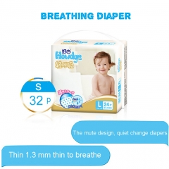 Ultra-thin breathable light breathing Baby mommy recommended diapers S32 gm normal one size