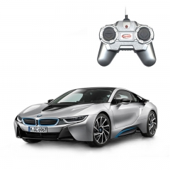Children's toys electric car model 1:24 authentic BMW remote control model toys black one size
