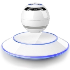 Magnetic levitation stereo wireless phone Bluetooth speaker 4.0 mini computer speakers white one size
