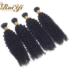 Topfashion hair 100% Human Wig 50g#1b Curly Heat Resistant Curtain Black 22 Inch