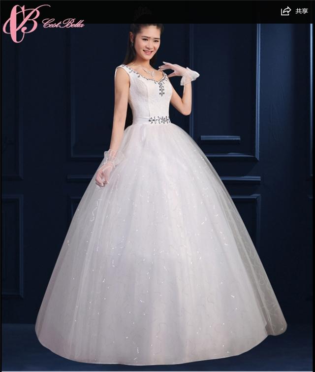 0b8fef741a9b4 Princess halter ball gown cheap wholesales slim fit plus size wedding dress  cestbella ...