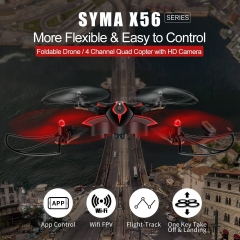 RC UAV collapsible four-way direct view HD 720P Wifi camera and real-time video headless mode Black 35*21.5*10
