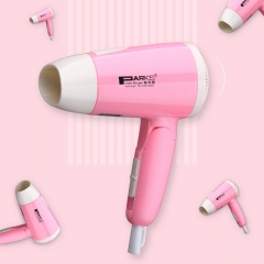 Mini hair dryer folding hair dryer small power 450W travel students hot and cold hair dryer as picture one size