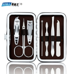 7-in-1 Stainless Steel Manicure Pedicure Set with PU Leather Case 1 easy