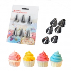 Cake Decorating Tip Set 6 PCs Classic Stainless Steel Piping Tips silver one size