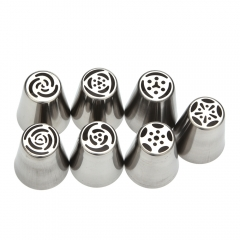 7pcs DIY Stainless Steel Buttercream Icing Piping Nozzles Baking Tools Silver normal