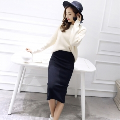 Women package hip skirt slit step skirt stretch Slim thin female waist skirts Long skirts black one size
