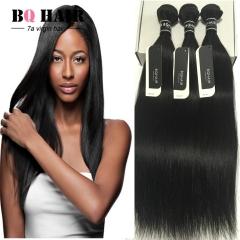 """BQ HAIR Top 7A 3 Bundles Brazilian Straight 100% Virgin Human Hair 100g/pc Cheap (8""""~32"""") nature black 8 8 8"""