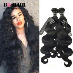 """BQ HAIR Top 7A 4 Bundles Malaysian Virgin Hair Body Wave Extension Human Hair Weave Cheap (8""""~32"""") natural black 8 8 8 8"""
