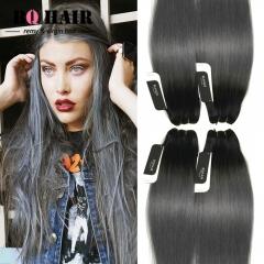 """BQ HAIR 8A 4 Bundles/400g 100% Peruvian Human Hair Weave Straight Full Head Set Cheap (10""""~18"""") 1b dark grey 10 10 10 10"""