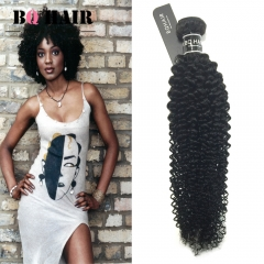 "BQ HAIR Grade 8A Brazilian 100% Unprocessed Virgin Human Hair Kinky Curly Style 1pc/100g (10""~28"") natural black 26 inch"