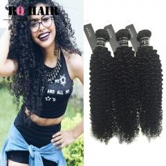 "BQ HAIR 8A 3 Bundles/300g Unprocessed Human Hair Weave Silk Kinky Curly Full Head Set (10""~28"") natural black 10 10 10"