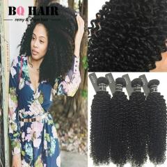 BQ HAIR 4 Pieces/400G Brazilian Hair Bundles Kinky Curly Virgin Hair , 100% Unprocessed Human Hair natural black 10 10 10 10