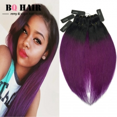 BQ HAIR 10'-18' 8A Remy Hair 100% Virgin Brazilian Human Hair Straight Hair Weave 4 Bundles/400g 1b-purple 10 10 10 10