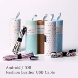 Leather USB Metal 2.4A Fast Charge Data Cable For Android/iphone 5.6.7(Box Package) Green