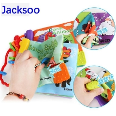 2 Pcs Large cloth book, baby cloth book teethers Multicolor One Size