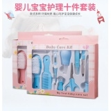 10 In 1 My First Baby Thermometer Comb Tooth Brush Nail Care Kit Gift Blue One Size
